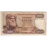 Греция 1000 драхм 1970 года. Водяной знак: АФРОДИТА. Каталог Краузе 198a. Цена по каталогу 50 $. Редкость!