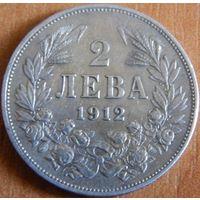 19. Болгария 2 лева 1912 год, серебро*