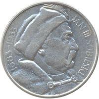 Польша 10 злотых 1933 Собеский