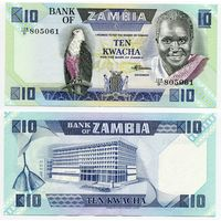 Замбия. 10 квача (образца 1980 года, P26e, UNC)
