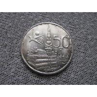 Бельгия 50 франков 1958 Международная выставка Экспо 1958 в Брюсселе /DES BELGES/ (2-335)