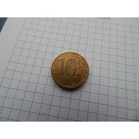 Лот #21 :10 рублей 2011 Россия