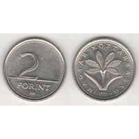 Венгрия km693 2 форинта 1995 год (al)(f14)
