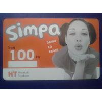 Хорватия Симпа 100 кун