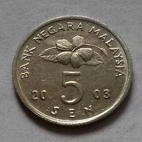 5 сен, Малайзия 2003 г.