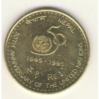 1 рупий 1995 г. 50 лет ООН.