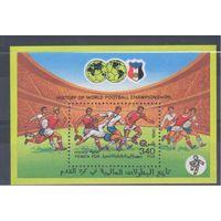 [1855] Йемен 1990. Спорт.Футбол.Чемпионат мира. БЛОК.