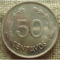 50 сентаво 1985 Эквадор