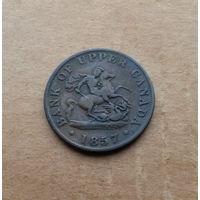 Канада, полпенни 1857 г., токен Банка Верхней Канады