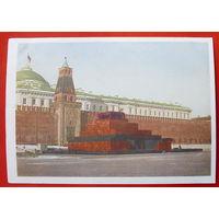 Мавзолей Ленина на Красной площади в Москве. Чистая. 1935 года. Тираж 50000 экз..