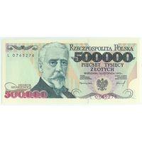 Польша, 500000 злотых 1993 год,  UNC