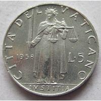 Ватикан 5 лир 1958 - год пореже!
