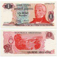 Аргентина. 1 песо аргентинский (образца 1983-84 года, P311, подпись 1, UNC)