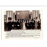 Фотохроника ТАСС 1953 г. - 2, Мао Цзе-дун и деятели сов. культуры
