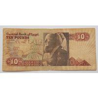 Египет 10 фунтов