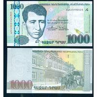 Армения 1000 драм 2015 UNC