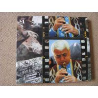 Дживан Гаспарян - Музыка к фильму Фрески (CD, 2005)