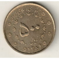 Иран 500 риал 2007