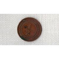 СТРЭЙТС СЕТТЛМЕНС 1/2 (ПОЛ) 0,5 цента 1916 /ГЕОРГ/РЕДКАЯ/(D)