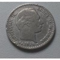 Дания 10 эре 1874 г. (2)