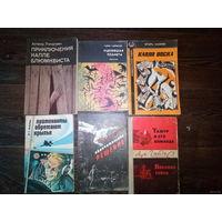 Лот книг, приключения и фантастика