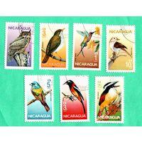 Марки Никарагуа-1986-Птицы-Полная серия