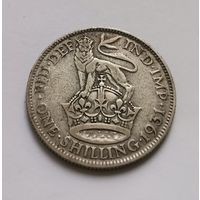 Великобритания 1 шиллинг 1931 год.