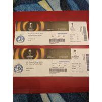 Билеты Лига Европы Динамо Минск 2015