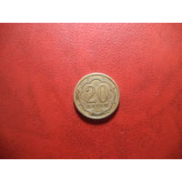 20 дирам 2006 спмд Таджикистан