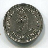 (B3) РОДЕЗИЯ И НЬЯСАЛЕНД - 3 ПЕНСА 1964 UNC