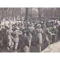 Минск  1 Мировая война 1918 год