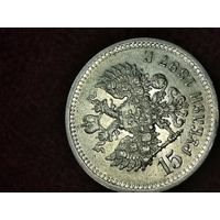Монета, 15 рублей 1897 год оригинал 12.9 гр, 900проба