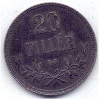 Венгрия, 20 филлеров 1917 года.