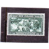 Новая Зеландия. Ми-253. Прибытие Маори в Новую Зеландию - 1380. Серия: 100 лет Новой Зеландии 1840-.1940.