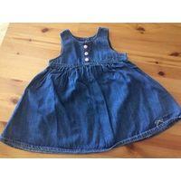 Джинсовое платье Мазакеа на 9-12 месяцев рост 80 см. Длина 43 см, ПОГруди 28 см. Плотный хлопок. Состояние идеальное.