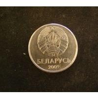 1 рубль Беларусь 2009г брак штампа