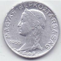 Венгрия, 5 филлеров 1955 года.
