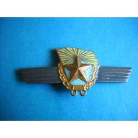 Знак Сверхсрочника ВВС СССР