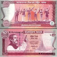 Бангладеш  40 така  2011 год   UNC  (Юбилейная 40 лет Независимости)