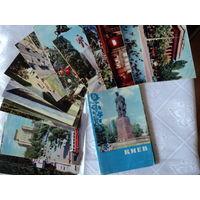 Набор открыток .Киев.1970 года.В наборе 15 открыток.