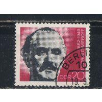 Германия ГДР 1972 Г. Димитров 90-летие  #1784
