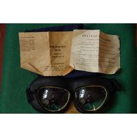Очки полетные ПО- 1М  с паспортом , инструкцией и родным чехлом