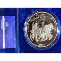 Олимпийские игры 2004 года. Афины, 1000 рублей 2004, Серебро, 1 килограмм.