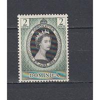 Королева. Доминика. 1953. 1 марка. Michel N 137 (0,6 е).