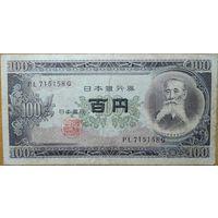 Япония 100 йен 1953 г.