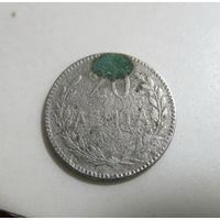 КРИТ 20 лептонов 1900, нечастая