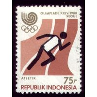 1 марка 1988 год Индонезия Олимпиада 1260