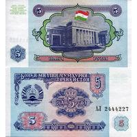 Таджикистан 5 рублей образца 1994 года UNC p2