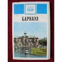 Набор открыток Барнаул