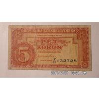 5 крон Чехословакия 1945 г.